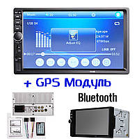 Магнитола 2din 7018 USB+SD+Bluetooth + GPS (короткая база)