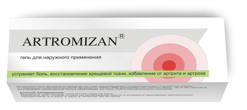 Artromizan - Крем-гель для суставов (Артромизан)