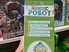 Развивающая игрушка 8808-13 Малыш Робот, фото 6