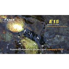 Фонарь Fenix E15 Cree XP-E, фото 3