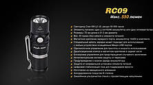 Фонарь Fenix RC09 Cree XM-L2 U2 LED, фото 2