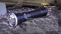 Фонарь Fenix TK41C Cree XM-L2 U2, фото 3