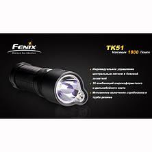 Фонарь Fenix TK51 XM-L2 (U2), фото 2