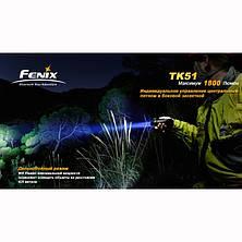 Фонарь Fenix TK51 XM-L2 (U2), фото 3