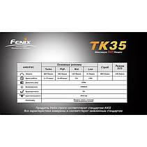 Фонарь Fenix TK35 Cree XM-L (U2), фото 2