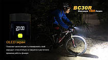 Велофара Fenix BC30R Cree XM-L2 (T6), фото 3