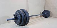 Штанга 1,5 м | 29 кг, фото 4