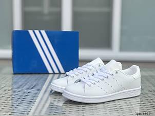 Кроссовки женские,подростковые Adidas Stan Smith,белые, фото 2