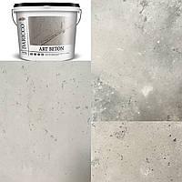 Декоративная штукатурка Daricco Art Beton - эффект бетона