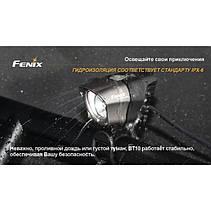 Велофара Fenix BT10 Cree XP-G (R5), фото 3