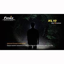 Фонарь Fenix HL10 Cree XP-E, фото 2