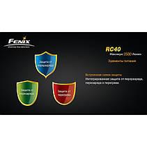 Фонарь Fenix RC40 Cree XM-L (U2), фото 3