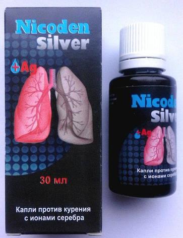 Nicoden Silver - Капли от курения с ионами серебра (Никоден Силвер), фото 2