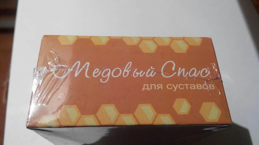 Медовый спас - Крем для суставов, фото 2