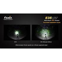 Фонарь Fenix E35 Cree XM-L2 (U2) Ultimate Edition, фото 3