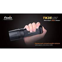 Фонарь Fenix TK35 Cree MT-G2 LED Ultimate Edition, фото 3