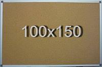 Доска пробковая в алюминиевой раме 100х150 см UkrBoards. Дошка коркова в алюмінієвій рамі