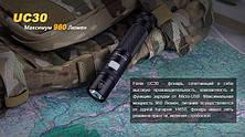 Фонарь Fenix UC30 Cree XM-L2 (U2), фото 3