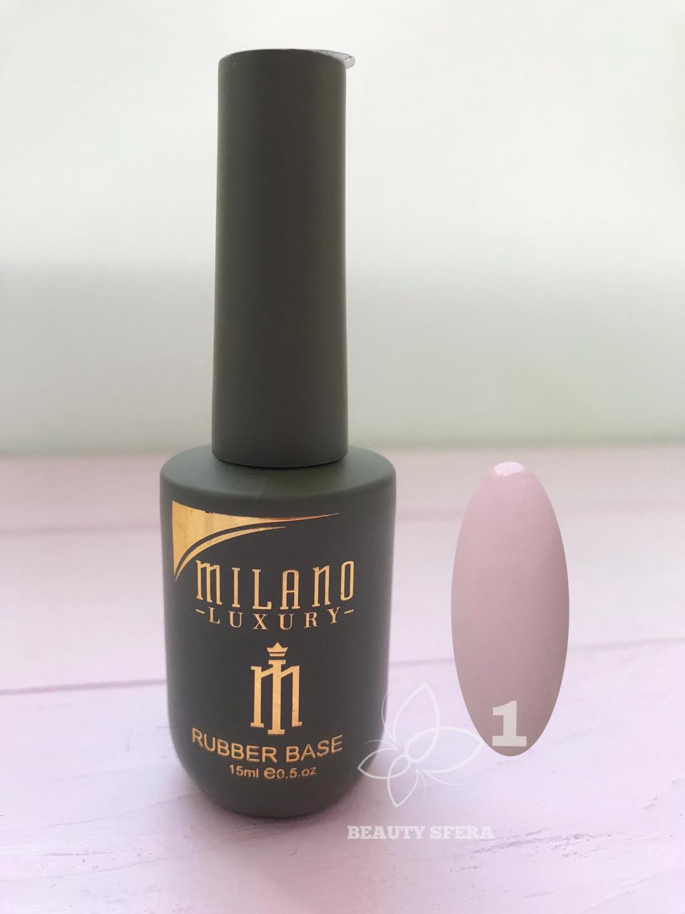 Cover Base Milano Luxury №1 15ml