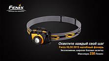 Налобный фонарь Fenix HL30 (2015) Cree XP-G2 R5, фото 2