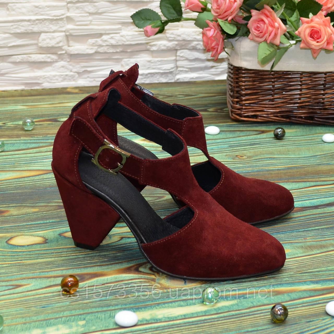 Туфли женские замшевые на устойчивом каблуке, цвет бордо