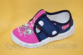 Детские Тапочки Waldi Украина 05180 для девочек розовый размеры 24_30
