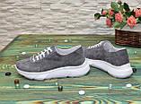 Кроссовки женские замшевые на белой подошве, на шнурках. Цвет серый, фото 4