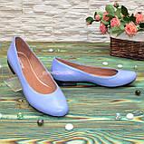 Балетки женские кожаные, цвет голубой, фото 4