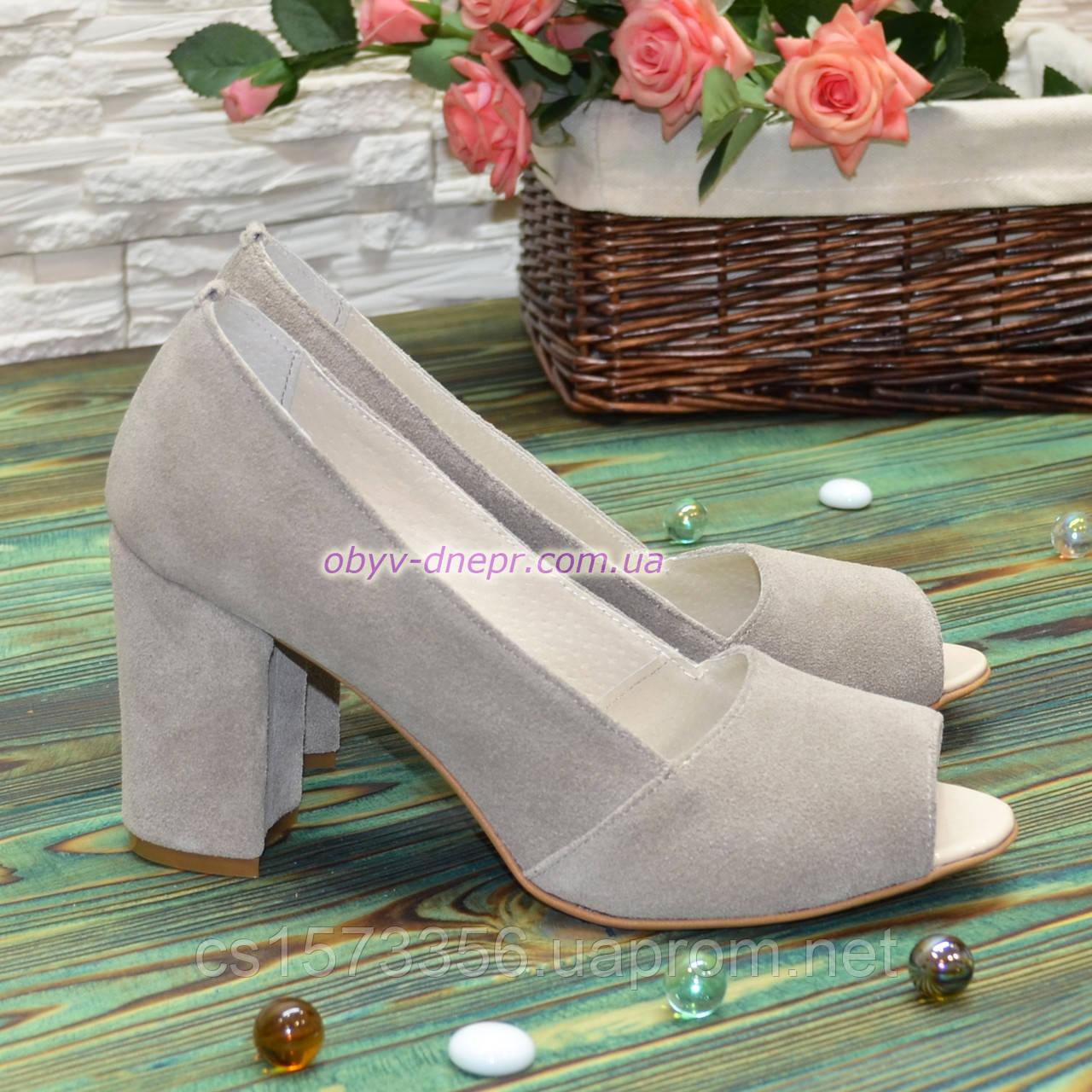 Туфли замшевые с открытым носком, на высоком устойчивом каблуке, цвет бежевый
