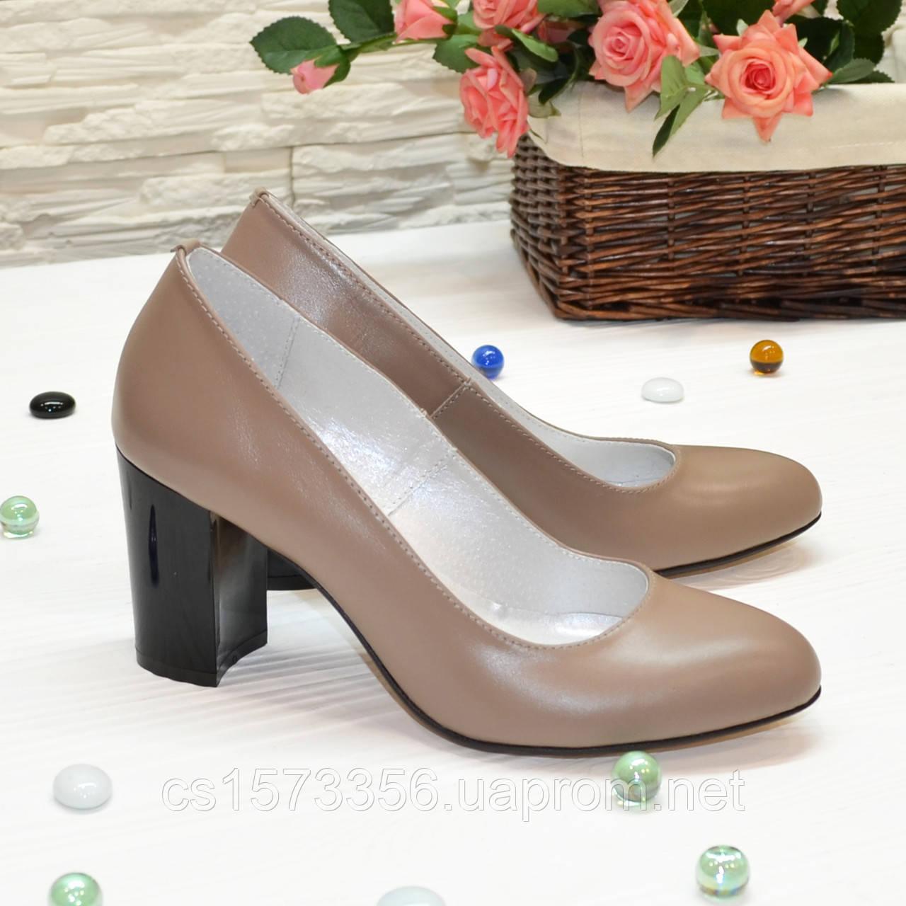 Туфли женские кожаные классические на устойчивом каблуке