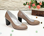 Туфли женские кожаные классические на устойчивом каблуке, фото 4