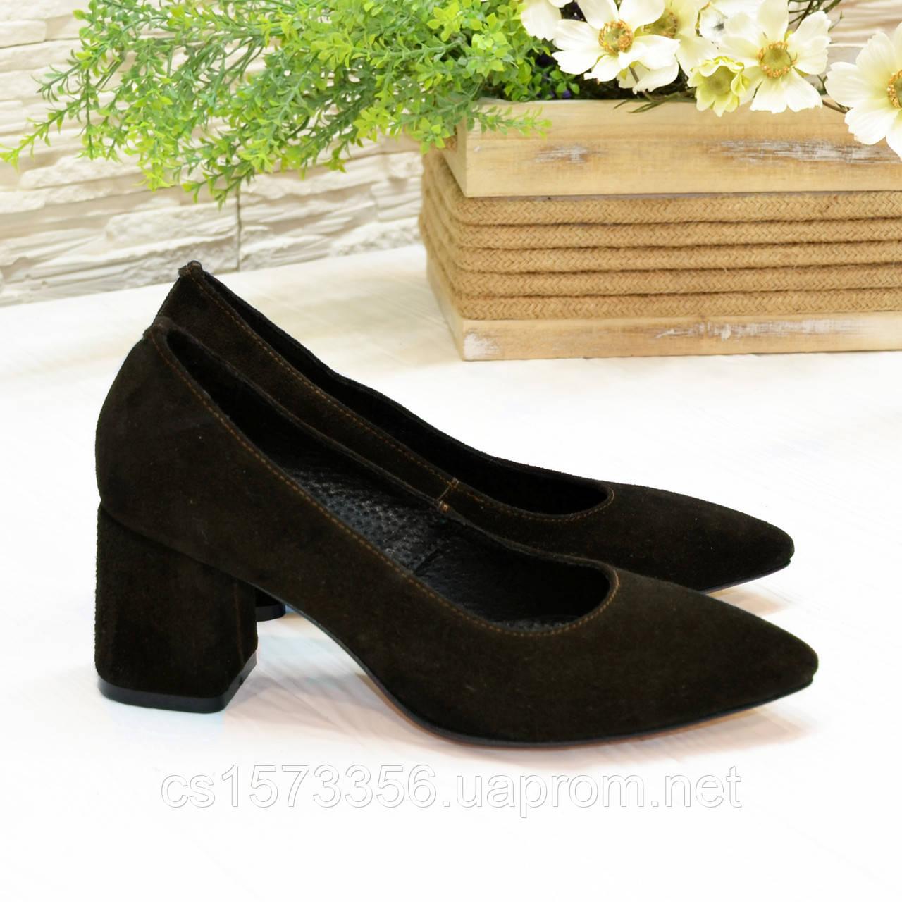Туфли женские замшевые на устойчивом каблуке, цвет коричневый