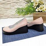 Женские кожаные туфли на устойчивой платформе, цвет пудра, фото 3