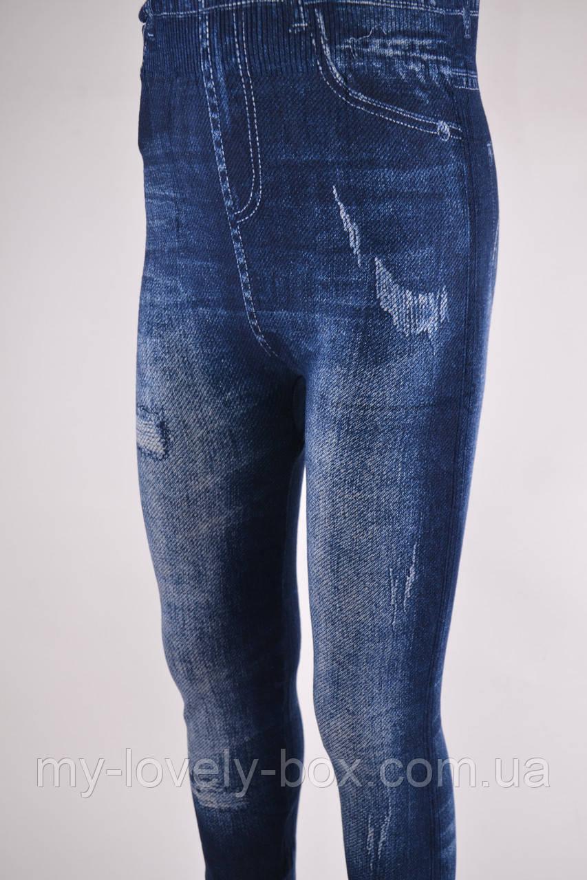 ОПТОМ.Лосины детские под джинс (Арт. A0421)   12 пар