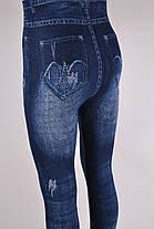 ОПТОМ.Лосины детские под джинс (Арт. A0421)   12 пар, фото 3