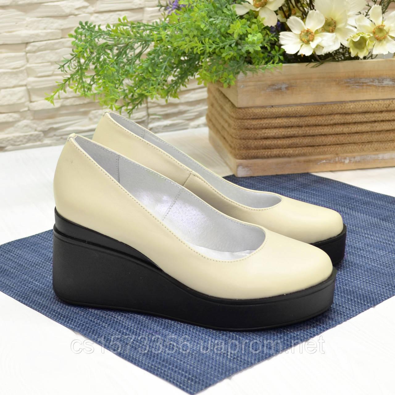 Женские кожаные туфли на устойчивой платформе, цвет бежевый