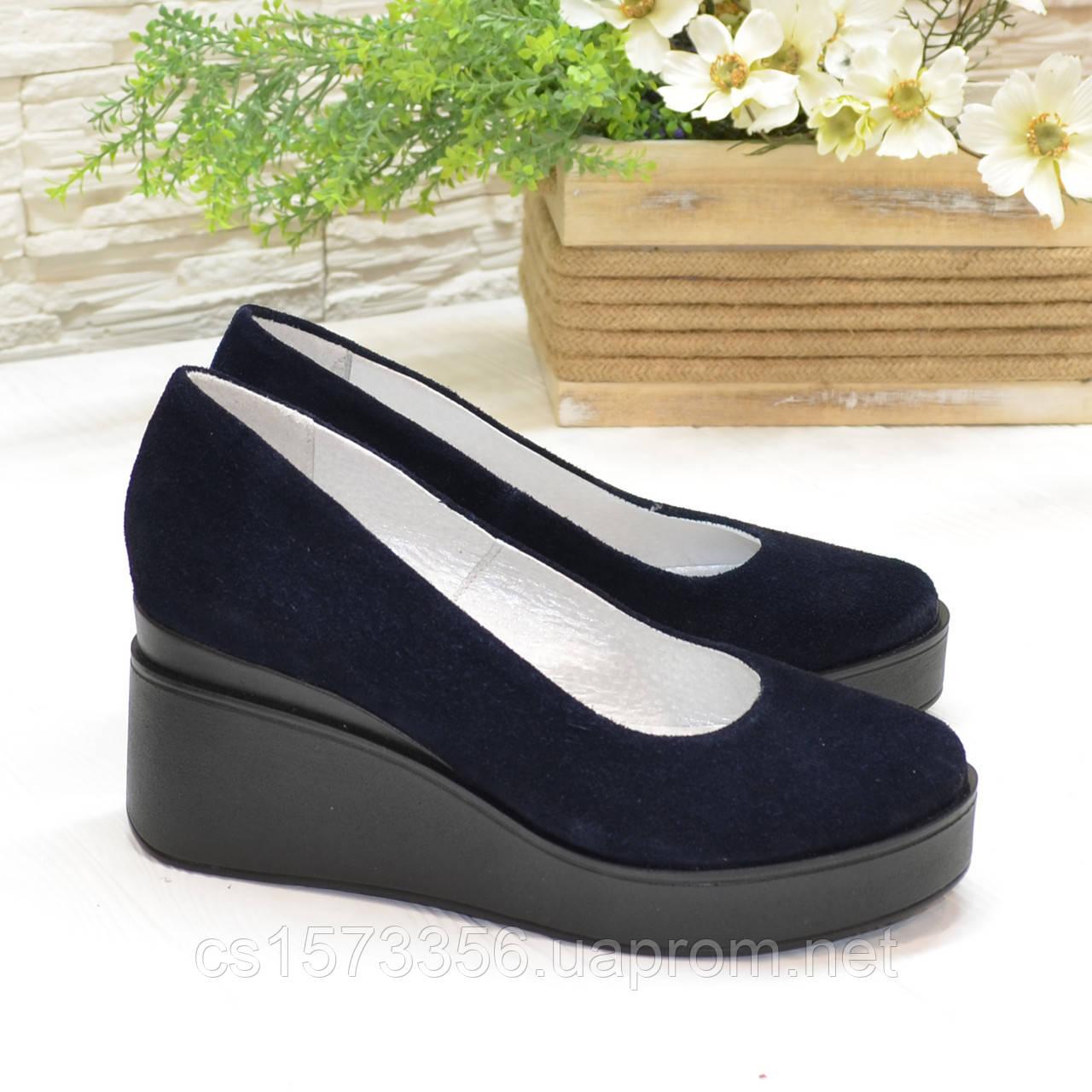 Женские замшевые туфли на устойчивой платформе, цвет синий