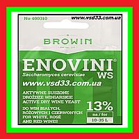 """Винные дрожжи Enovini WS """"Biowin""""(Польша),Годен до: 11.2021 г."""