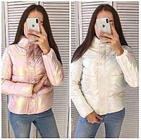 Стильная женская курточка синий,белый,розовый,серебро 42,44,46