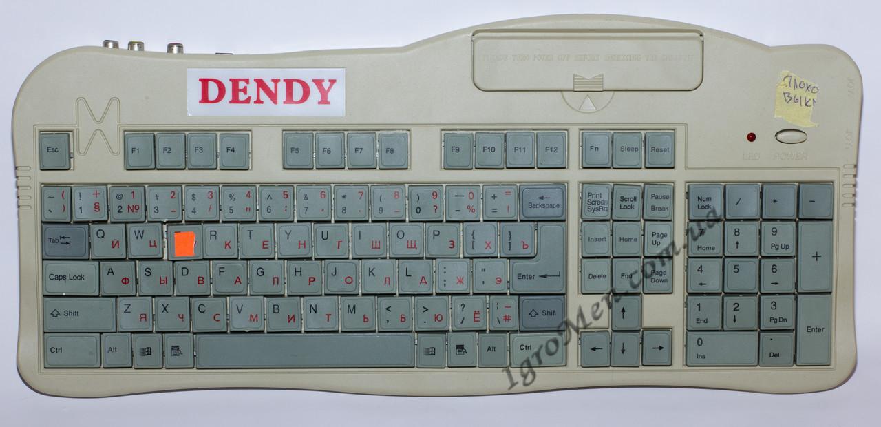 Приставка Денди Клавиатура (обучающая, УЦЕНКА)
