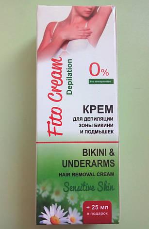 Fito Cream Depilation - Крем для депиляции зоны бикини и подмышек (Фито Крем Депилейшн), фото 2