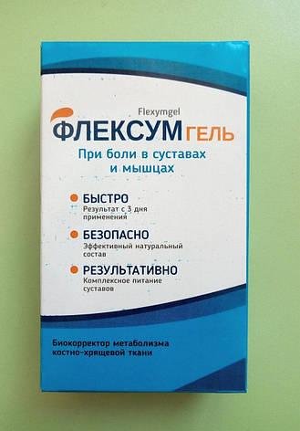 ФлексумГель - От болей в суставах и мышцах, фото 2