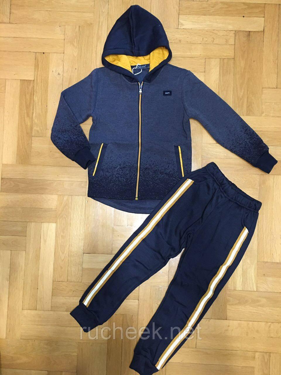Теплый спортивный костюм для мальчика рост 128-134.  Детский костюм на флисе. Grace 82606