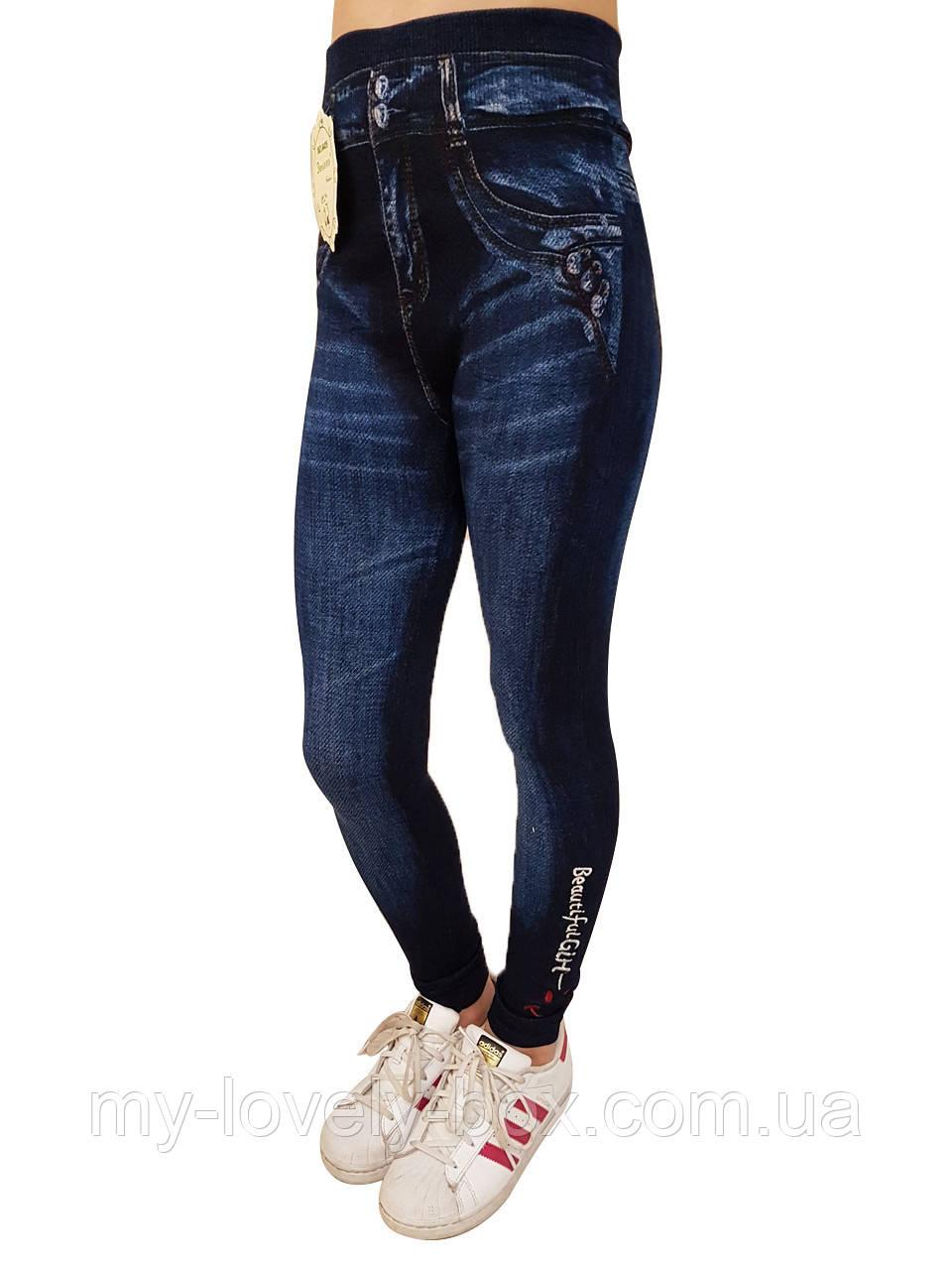 ОПТОМ.Лосины детские под джинс ХЛОПОК (Арт. A435) | 12 пар