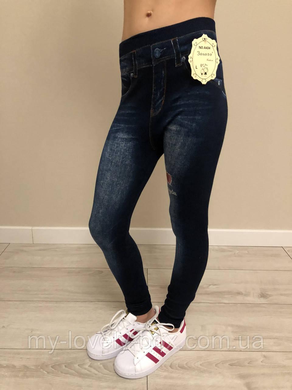 ОПТОМ.Лосины детские под джинс (Арт. A4340)   12 пар