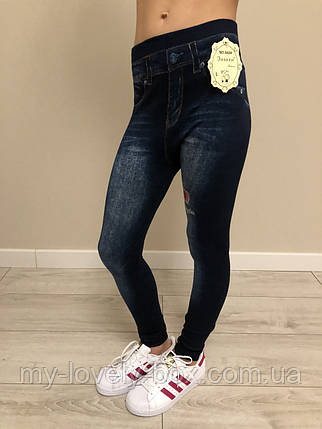 ОПТОМ.Лосины детские под джинс (Арт. A4340)   12 пар, фото 2