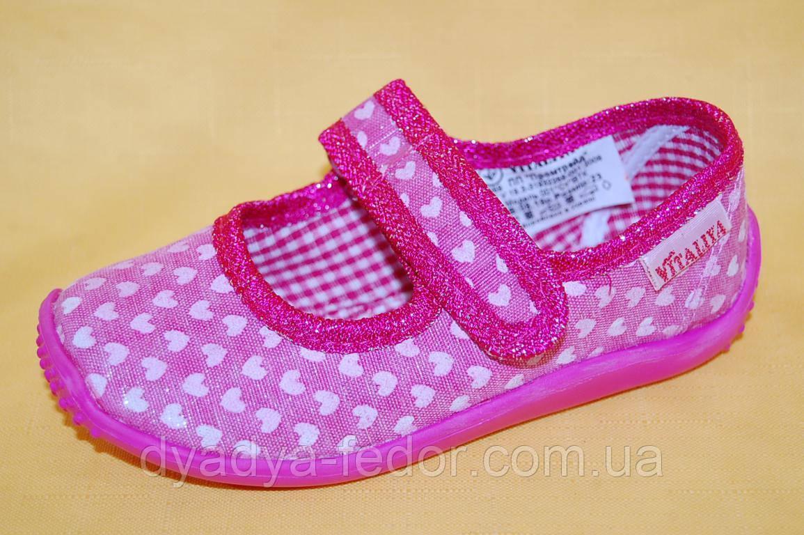 Детские Тапочки Vitaliya Украина 001202 Для девочек Розовый размеры 23_27