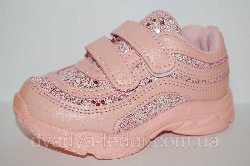 Детские Кроссовки повседневные Солнце Китай KJ99-1 для девочек розовый размеры 21_26