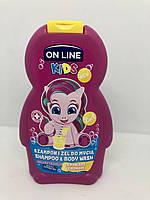 Дитячий шампунь On Line Kids Lemonade 250 мл Польща