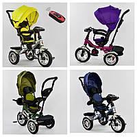 Велосипед 3-х колесный. 5890  Best Trike, Поворотное сидение, Складной руль, Рус.озвучка, Пульт, Свет,Звук